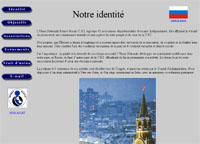 Association France Russie CEI
